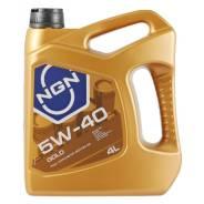 NGN Gold 5W40, 4л