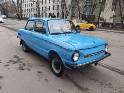 Запорожец ЗАЗ 968М новый!