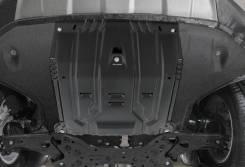 Защита двигателя. Hyundai Tucson, TL Hyundai Santa Fe, TM Kia Sorento, UM Kia Sportage, QL D4HA, G4FD, G4FJ, G4KE, G4NA, D4HB, G4KH, G6DC, G6DB, D4FD...
