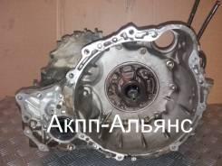 АКПП U151E для Тойота Сиенна 2 5SP, 3.3 л. Кредит