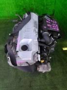 Двигатель Toyota Prius Alpha, ZVW41, 2Zrfxe; C4278 [074W0047638]