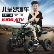 Квадроцикл 50куб детский Aishojia Модель: ASJ-HK8 NDV-39297