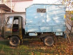 УАЗ-452Д, 1984