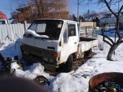 Toyota, 1989