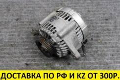 Контрактный генератор Toyota 1NZ / 2NZ. 4 контакта. T16669