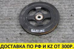 Контрактный шкив коленвала Toyota 1NZ / 2NZ 1ремень. Оригинал. T16670