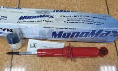 Амортизатор гм KYB Monomax саморегулируемый Prado90/95, Surf 185 VZJ9