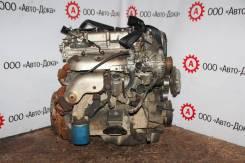 Двигатель D4CB 2.5 дизель 123 л. с. для Хендай Портер 2004-2008
