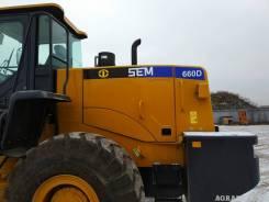 SEM 660D. Фронтальный погрузчик