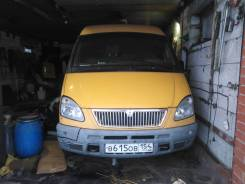 ГАЗ 322132, 2003