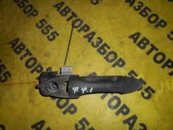 Ручка двери передней правой наружная для Ford Focus I 1998-2005