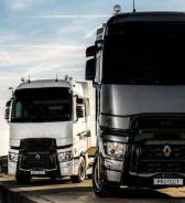 Сигнализации на грузовики 24v 12v Starline