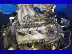 ДВС Двигатель Toyota 1MZFE