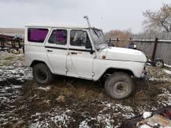 УАЗ 3151, 2005
