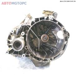 МКПП 5-ст. Volkswagen Sharan (1995-2000) 1998, 1.9 л, дизель