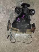 Редуктор Nissan Fairlady Z, Z33, VQ35DE [063W0004175], задний