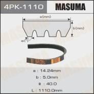 """Ремень ручейковый """"Masuma"""" 4PK-1110"""