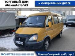 ГАЗ 322132. Продажа автобуса ГАЗ-322132 14+1 мест от Официального Дилера, 14 мест