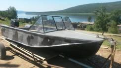 Лодка Ворнонеж с мотором парсун 40