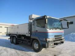Mitsubishi Fuso Super Great, 2004