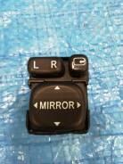 Кнопка регулировки зеркал от Toyota Premio NZT260 2010 г. в