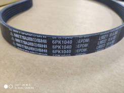 6PK1040 *Ремень поликлиновой Mitsuboshi