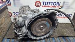 Акпп Corolla / Sprinter A241L Без пробега по РФ