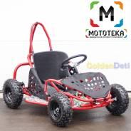 Motoland Gokart 80. исправен, без псм\птс, без пробега. Под заказ