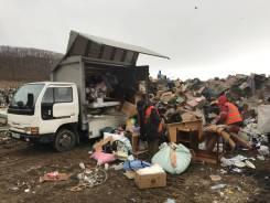 Вывоз мусора , утилизация старой мебели, ОТ 1500 . Жми