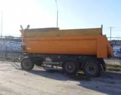Тонар 85792, 2012