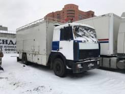 МАЗ 5336. техпомощь, 4x2