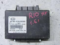Блок управления дверями Kia Rio 3 (UB) 2011-2017