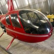 Продается вертолет Robinson R44 Raven II 2006 г. в.