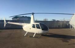 Продается вертолет Robinson R44 Raven II 2013 г. в.