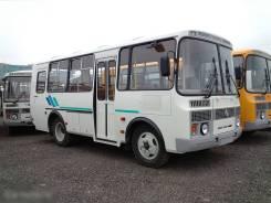 ПАЗ 32053. Автобус , 41 место