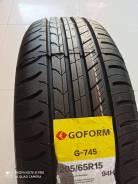 Goform G745, 205/65R15