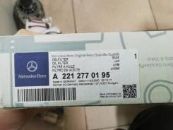 Фильтр АКПП Mercedes