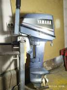 Лодочный мотор Yamaha-8 2-т
