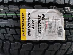 Dunlop Grandtrek AT22. летние, 2019 год, новый