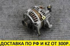 Контрактный генератор Mazda Z6 / ZY / ZJ. Оригинал.