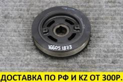 Контрактный шкив коленвала Mazda Z6 / ZY / ZJ. Оригинал. T16605