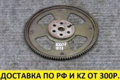 Маховик. Mazda: Verisa, Familia, Demio, Mazda3, 323 ZYVE, B3, B3ME, B5, B5ZE, B6, B6DE, Z5DE, Z5DEL, ZL, ZLDE, ZLVE, B5ME, ZJVE, B3E, B5E, Z6, LF17, P...