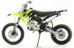 PWR Racing FRZ 125 17/14, 2020