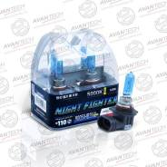 Лампа высокотемпературная HB3 12V 65W (120W) 5000K, комплект 2 шт. Avantech AB5005