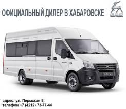 ГАЗ ГАЗель Next. Автобус ГАЗель Next A65R52 19 мест, 19 мест, В кредит, лизинг. Под заказ