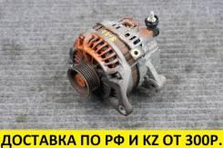 Контрактный генератор Mazda Z6 / ZY / ZJ. Оригинал