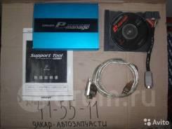 Компьютер GReddy E-Manage Blue