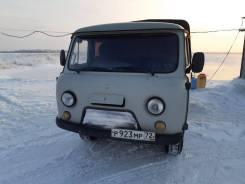 УАЗ-33094 Фермер, 2014