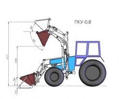 Оборудование МТЗ (ПКУ-0.8) погрузочное (база, без ковша) на поддоне САЛЬСК [ПКУ-0.8-0]
