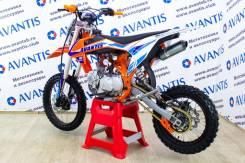 Avantis Classic 150 17/14. 150куб. см., исправен, без птс, без пробега. Под заказ
